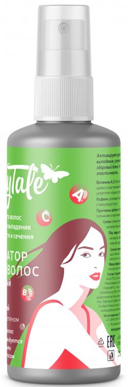 """Активатор роста волос """"Витаминный коктейль"""" укрепляющий с кофеином и селеном"""