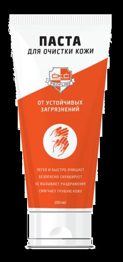 Паста для мытья сильнозагрязненных рук «CКС PROFLINE» туба 200 мл.