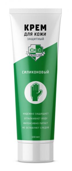 Крем для рук защитный силиконовый «CКС PROFLINE» туба 100 мл.